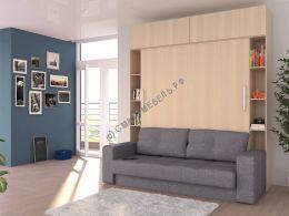 Система трансформации диван - шкаф-кровать StudioFlat MALIA 160*200 см